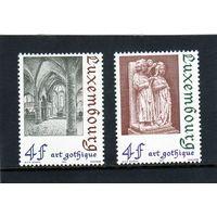 Люксембург.Ми-887,888. Серия: Готическое искусство.Ангелы.Церкви.1974.