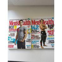 Men's Health (Одним лотом) 9шт