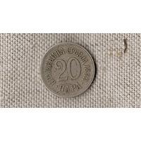 Сербия 20 пара 1883 //(JN)