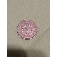 Сьерра Леоне 10 центов 1964