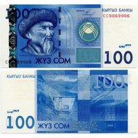 Киргизия. 100 сом (образца 2009 года, P26a, UNC) [серия CC]
