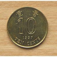 ГОНКОНГ,10центов1997г. KM# 66