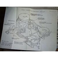 Принципиальная схема магнитофон Соната 304