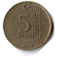 Турция. 5 курушей. 2009 г.