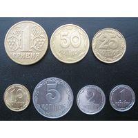 Лот монет Украины.