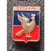 Герб города Суздаль. Владимирская серия-1. Клеймо 129