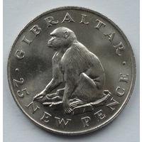 Гибралтар. 1 крона. Магот, или берберская обезьяна, или магрибский макак. 1971