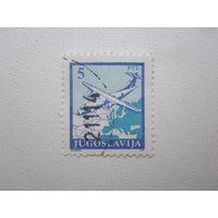 Почтовые услуги 1990 (Югославия) 1 марка