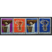 Международный год борьбы с расовой дискриминацией. Ватикан. 1971. Полная серия 4 марки. Чистые