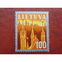 Литва 1990г.  Архитектура.
