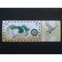 Саудовская Аравия 2012 почтовый голубь