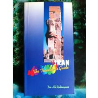 To Iran, the Traveller's Guide.