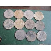 Монеты ссср лот фр