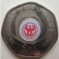 Папуа - Новая Гвинея 50 тойя 2008 г. 35 лет Банку Папуа Новой Гвинеи
