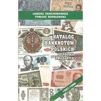Каталог польских банкнот - на CD