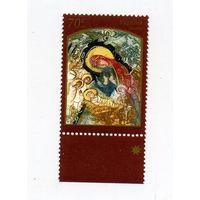 Марка С Рождеством Христовым! 2006