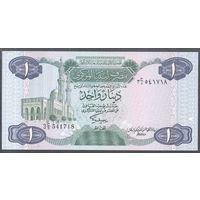 Ливия 1 динар 1984. 3- выпуск. Нечастая.