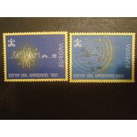 Ватикан 1994 Европа, астрономия