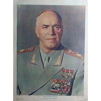 Г.К. ЖУКОВ.  К 60-летию со дня рож.  огонек 1956.