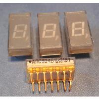 Индикатор светодиодный семисегментный АЛС324Б1 4шт