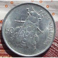 50 стотин 1992