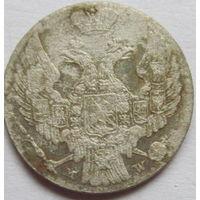 Русско-польские 10 грош 1840