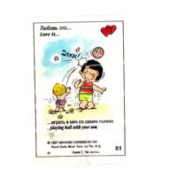 Вкладыш Love is ... номер 61 серия 7. Возможен обмен