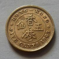 5 центов, Гонконг 1963 г.