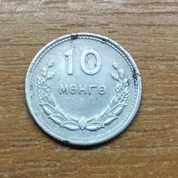Монголия 10 мунгу 1959_РАСОДАПРЖА КОЛЛЕКЦИИ