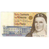 5 фунтов 1999 г. Ирландия