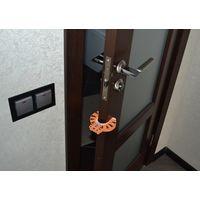 Фиксаторы на дверь