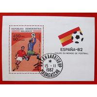 Мадагаскар. Футбол. ( Блок ) 1982 года.