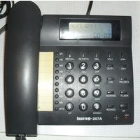 Телефон Евротеф-207А. АОН.Отлично