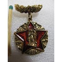 Знак SCSP - (Общество Чехословатско - Советской дружбы) (тяжёлый)