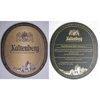 """Подставка под пиво """"Kaltenberg"""".Германия."""