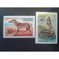 Туркменистан 1992 фауна полная серия
