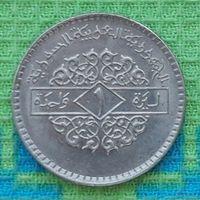 Сирия 1 фунт. Cu-Ni.