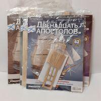 """""""Двенадцать Апостолов"""". Сборная модель корабля от ДеАгостини DeAgostini номера с вложениями"""
