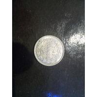 50 пенни 1914 г блеск с 1 р