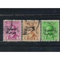 Ирак Респ Служебные 1958 Надп #220,221,249