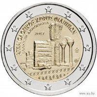 2 евро 2017 Греция Археологический комплекс Филиппы UNC из ролла