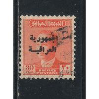 Ирак Респ 1958 Надп #239