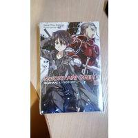 Sword Art Online. Том 8