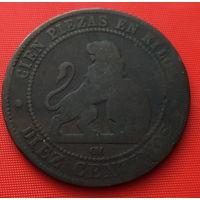 25-36 Испания, 10 сентимо 1870 г.