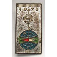 1970 г. Чемпионат мира по спортивному ориентированию. ГДР
