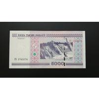 Беларусь / 5000 рублей (ГБ) / 2000 год / P-29 (b)