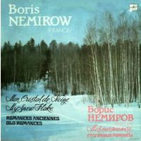 Борис Немиров - Моя снежинка. Старинные романсы