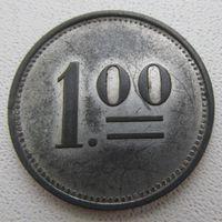 Распродажа! Германия Концлагерь Вестфалия-Гельзенкирхен 1 марка 1916 ОЧЕНЬ РЕДКАЯ Все монеты с 1 рубля!!!