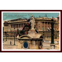 PARIS ~ Площадь Согласия ~ 1921 год ~