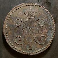 2 копейки серебром 1844 ЕМ очень хорошая, старт с 1 рубля, без МПЦ